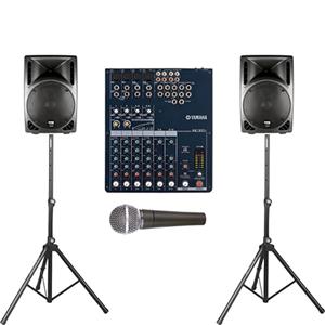 Sound System Rentals